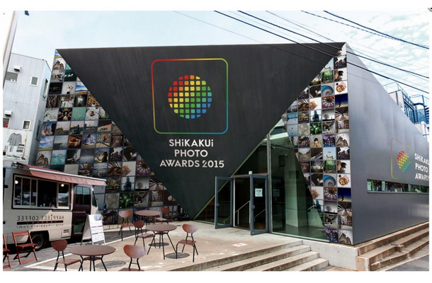 「SHiKAKUi PHOTO AWARDS 2015」会場イメージ