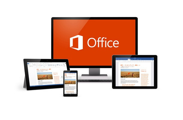 「Office」利用イメージ