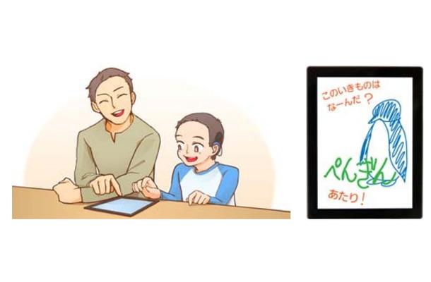 しゃべり 描き アプリ