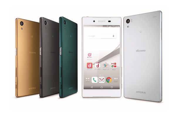 NTTドコモの「Xperia Z5 SO-01H」で不具合改善のアップデート