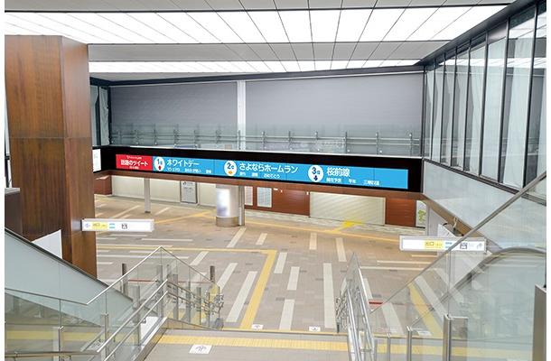 吉祥寺駅のサイネージ