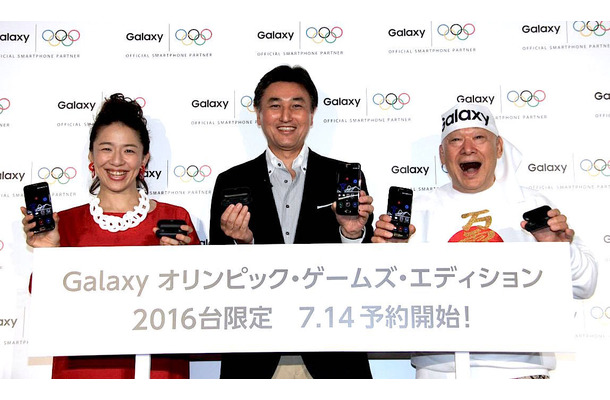 Galaxy S7 edge Olympic Game Edition