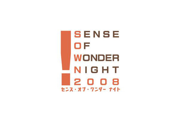 SENSE OF WONDER NIGHT2008