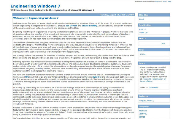 「Engineering Windows 7」