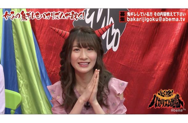 元AKB48の石田晴香、ネットに載せる写真は「結構ゴリゴリに修正して ...