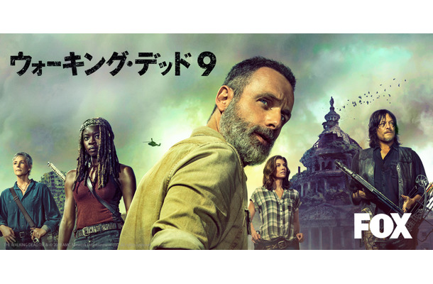(C)THE WALKING DEAD TM & (C)2018 AMC Network Entertainment LLC. All rights reserved