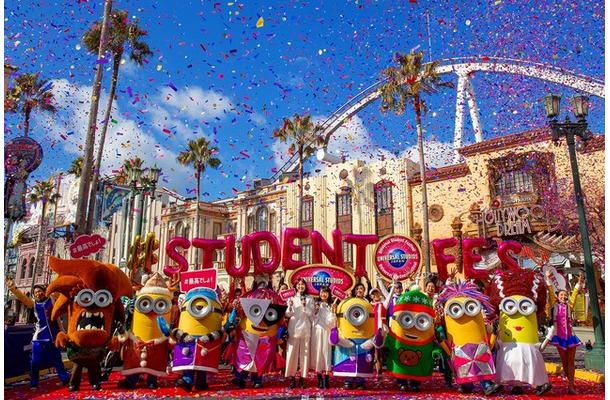 画像提供:ユニバーサル・スタジオ・ジャパン Despicable Me, Minion Made and all related marks and characters are trademarks and copyrights of Universal Studios. Licensed by Universal StudiosLicensing LLC. All Rights Reserved. TM & (C) 2019 Universal Studios. TM & (C) Universal Studios.