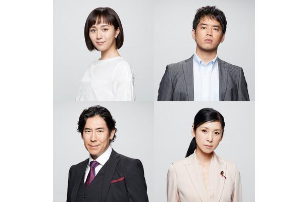 比嘉愛未が連ドラ初の母親役...新ドラマ『TWO WEEKS』 | RBB TODAY