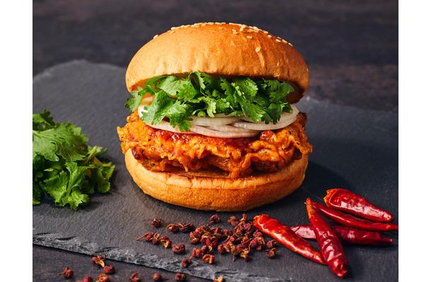 フレッシュネスバーガー、しびれる辛さが魅力の「麻辣チキンバーガー」発売