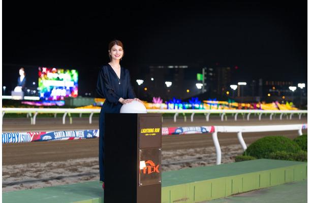 マギー、東京シティ競馬のイルミネーションショー点灯式に登場
