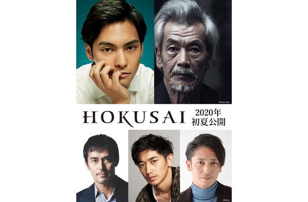 (C)2020 HOKUSAI MOVIE