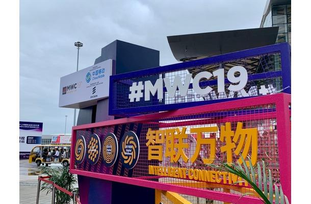 「5Gの祭典」に見る中国の本気度……開催から1ヵ月が経ったMWCS19を振り返る
