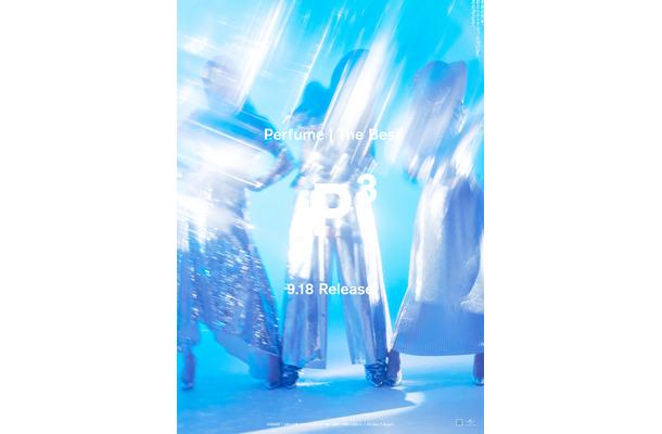 Perfumeのポスターを探せ!企画「#Pcubed_P」がスタート