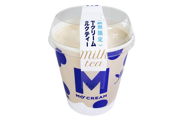 モンテール、「モークリーム」期間限定フレーバーとしてミルクティー味発売