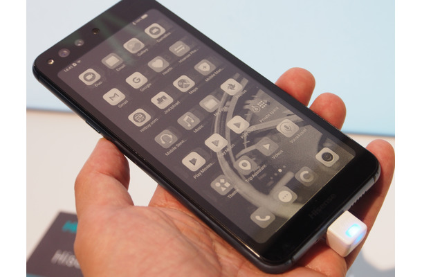 中国ハイセンスが液晶+電子ペーパーの両面スマートフォンを発表