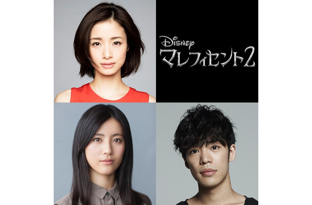 (C)2019 Disney Enterprises, Inc. All Rights Reserved.