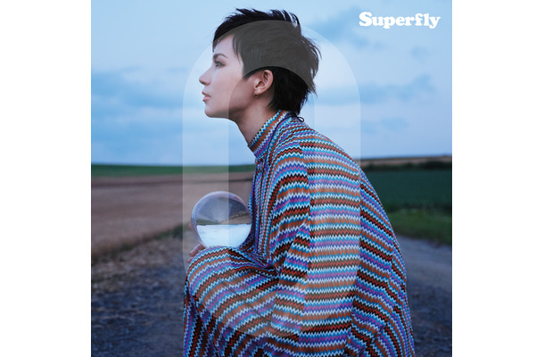 Superfly、フリーライブの模様をYouTube&LINE LIVEで生配信へ