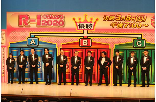 決勝 アールワン グランプリ 2020