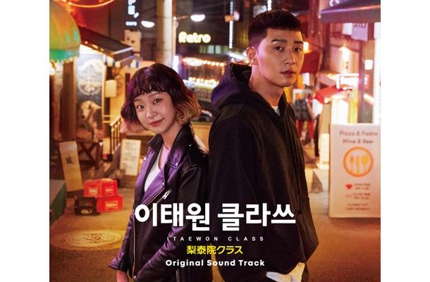 逆境の魔女 韓国ドラマ