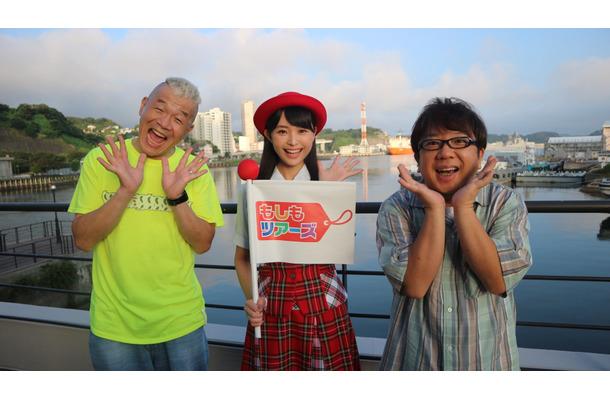 フジ テレビ 渡辺 渚