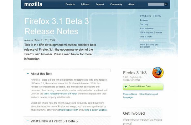 「Mozilla Firefox 3.1 Beta 3」Release Notesサイト(画像)