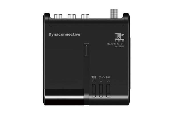 DY-STB260(製品画像は予定です。実物と異なる場合があります)