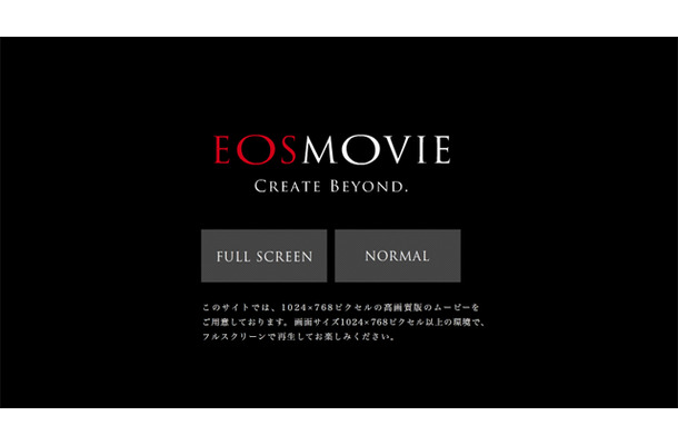 EOS MOVIE