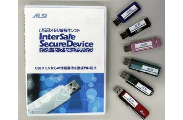 「InterSafe SecureDevice」製品パッケージ(イメージ)