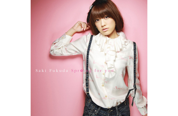 「Spr*ing for you」ジャケット