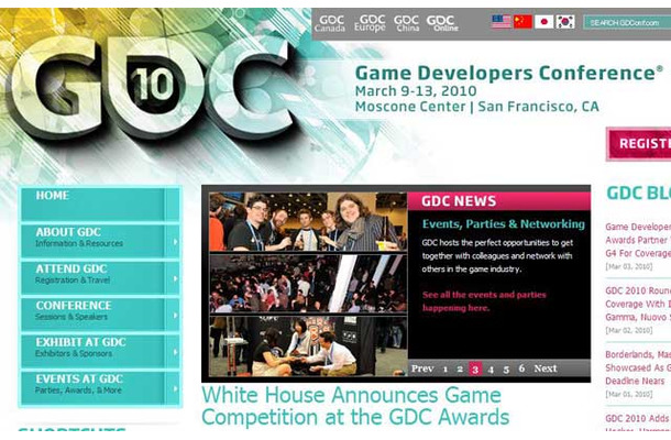 「GAME DEVELOPERS CONFERENCE 2010」