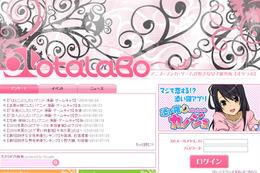 オタク女子が選ぶ、旦那にしたいアニメキャラクター第1位は? 画像
