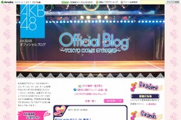 AKB48、海外姉妹グループ第二弾!台湾に「TPE48」発足 画像