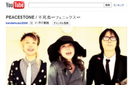 元モー娘の福田明日香が3人組ユニットで再デビュー!PVも公開中 画像
