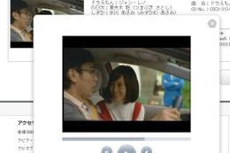 前田敦子がジャイ子役!話題の「ドラえもん」CMをウェブでいち早く 画像