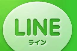 無料通話アプリ「LINE」、世界2,000万ダウンロード突破……PC版、タブレット版の投入も 画像