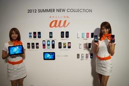 au、夏モデルスマホ5機種を発表……全機種Android 4.0! 国内初クアッドコアCPU搭載機種も 画像