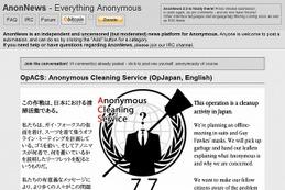 アノニマス、次の作戦行動は「渋谷で清掃」……仮面を付けてオフ会 画像