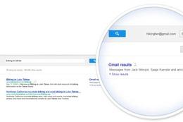 Google検索が進化、Gmailからの検索やiOSでの音声検索を追加 画像