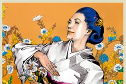 """石川さゆりが和服姿で""""ジョジョ立ち""""! 荒木飛呂彦描き下ろしの新譜ジャケットを公開 画像"""