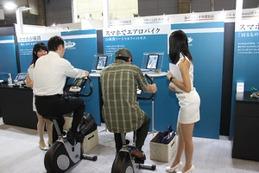 【CEATEC 2012 Vol.34】製品化が見えてきたM2Mモジュール搭載のスマート家電……アプリックス 画像