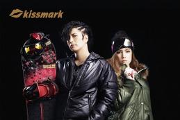 GACKT×KISSMARKプロジェクト、今年は大幅ラインアップ拡大……2ndシーズンアイテムが販売開始 画像