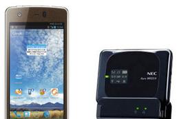LTE対応「ほぼスマホ」、イオン200店舗で販売……モバイルルータとのセットも 画像