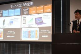期限は4月9日! 日本マイクロソフトと国、セキュリティ業界がWindows XP利用を注意 画像