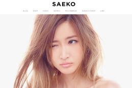 紗栄子、新恋人とのデートに批判殺到……「子供のことを考えて」 画像