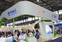 【Mobile Asia Expo 2014 Vol.12】TD-LTE対応のデータ通信端末を展示するチャイナテレコム 画像