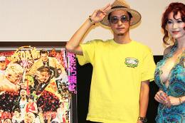 窪塚洋介「最近社会不適合者の役ばかり」……映画『TOKYO TRIBE』トークショーに叶美香と登場 画像