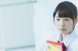"""""""超絶美少女""""と話題の桜井日奈子の青春ストーリー 画像"""