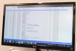 印刷物からの情報流出を防ぐ!……印刷イメージログ監視システム 画像