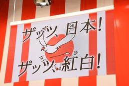 """帰ってきた""""ラスボス""""! 小林幸子、紅白に特別出演 画像"""