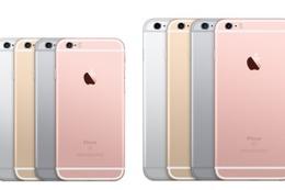 「mineo」のiPhone 6/6 Plus、iOS 9.2ではSMSが利用できない不具合 画像